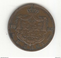 5 Bani Roumanie / Romania 1885 - SUP - Roumanie