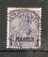 006618 German PO In Turkey 1900 1 Piaster FU - Offices: Turkish Empire