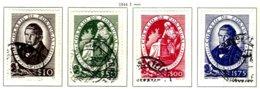 PORTUGAL, Commemoratives, AF 640-43 Yv 651-54, Used, F/VF, Cat. € 9 - 1910-... République