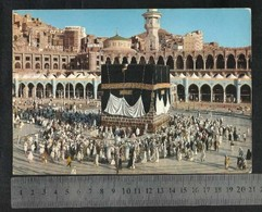 Saudi Arabia Picture Postcard Holy Mosque Ka'aba Mecca Islamic View Card  Size 21 X 14 Cm - Saudi Arabia