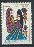 °°° ALGERIA ALGERIE - Y&T N°954 - 1989 °°° - Algeria (1962-...)