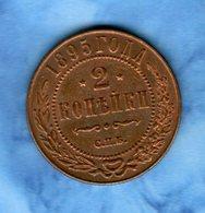 RUSSIA 2 KOPEK  KOPEKI  1895    ( STR B # 029 )   COPIE - Russia