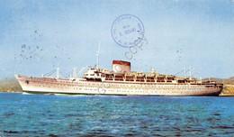 Cartolina Nave Mn Giulio Cesare Timbro Filatelico 1971 Francobollo Lit 25 - Cartoline