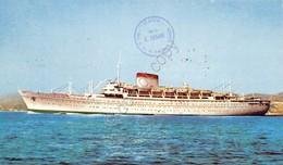 Cartolina Nave Mn Giulio Cesare Timbro Filatelico 1971 Francobollo Lit 90 - Cartoline