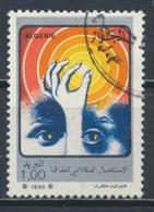 °°° ALGERIA ALGERIE - Y&T N°972 - 1990 °°° - Algeria (1962-...)