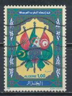 °°° ALGERIA ALGERIE - Y&T N°982 - 1990 °°° - Algeria (1962-...)