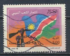 °°° ALGERIA ALGERIE - Y&T N°985 - 1990 °°° - Algeria (1962-...)