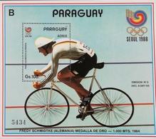 "Paraguay 1988 Summer Olympics,Seoul S/S ""B"" - Paraguay"