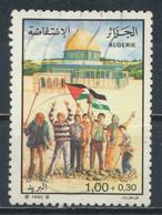 °°° ALGERIA ALGERIE - Y&T N°990 - 1990 °°° - Algeria (1962-...)