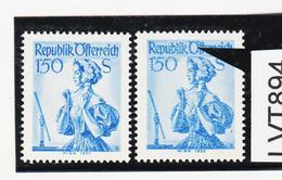 LTV894 ÖSTERREICH 1951 Michl 916 PLATTENFEHLER VERZERRTES BILD ** Postfrisch - Abarten & Kuriositäten