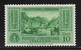 Italian Colonies Scott # 13 Mint Hinged Italy Garibaldi Issue Overprinted, 1932 - General Issues