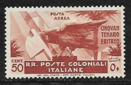 Italian Colonies Scott # C13 Mint Hinged Eagle, 1933 - Italy