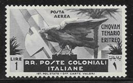Italian Colonies Scott # C14 Mint Hinged Eagle, 1933 - Italy