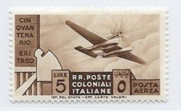 Italian Colonies Scott # C16 Mint Hinged Plane, 1933 - Italy