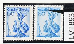 LTV893 ÖSTERREICH 1951 Michl 916 PLATTENFEHLER VERZERRTES BILD ** Postfrisch - Abarten & Kuriositäten