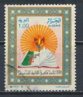 °°° ALGERIA ALGERIE - Y&T N°993 - 1991 °°° - Algeria (1962-...)