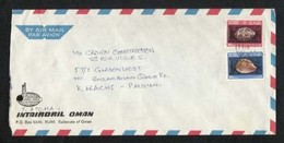 OMAN 1983 Air Mail Postal Used Cover Oman To Pakistan - Oman