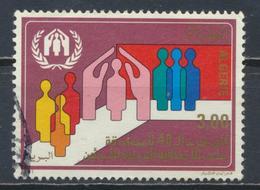 °°° ALGERIA ALGERIE - Y&T N°1002 - 1991 °°° - Algeria (1962-...)