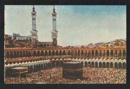 Saudi Arabia Old Picture Paper Holy Mosque Ka'aba Mecca Islamic View Paper - Saudi Arabia