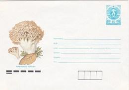 Entier Postal Neuf Bulgare , Champignon Clavaire - Pilze