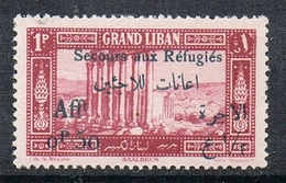 GRAND LIBAN N°66 N** - Grand Liban (1924-1945)