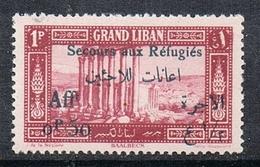 GRAND LIBAN N°66 N** - Great Lebanon (1924-1945)
