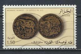 °°° ALGERIA ALGERIE - Y&T N°1033 - 1992 °°° - Algeria (1962-...)