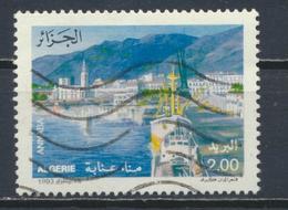 °°° ALGERIA ALGERIE - Y&T N°1050 - 1993 °°° - Algeria (1962-...)