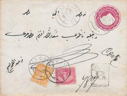 214/27 - EGYPTE Entier Postal + 2 TP De La Rue CAIRE 1894 En Ville - TB Affranchissement RECOMMANDE Local 13 Mills - Égypte