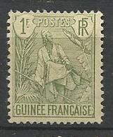 GUINEE N° 30 NEUF* TRACE DE CHARNIERE TB / MH - Unused Stamps