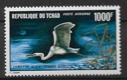 CHAD 1971 Birds Heron - Albatrosse & Sturmvögel