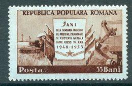 Y85 ROMANIA 1953 1422 Soviet-Romanian Friendship Treaty (MLH) - 1948-.... Republics