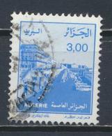 °°° ALGERIA ALGERIE - Y&T N°1063 - 1994 °°° - Algeria (1962-...)