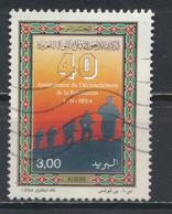 °°° ALGERIA ALGERIE - Y&T N°1069 - 1994 °°° - Algeria (1962-...)