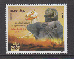 2008 Iraq Wasit Poetry Festival Set Of 1 MNH - Iraq