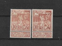 België 1896 Y&T Nr° 72,73 (*) Licht Spoor Van Scharnier - 1894-1896 Tentoonstellingen