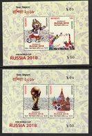BANGLADESH, 2018, MNH,  RUSSIA 2018 WORLD CUP, 2  S/SHEETS - 2018 – Russia