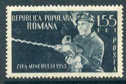 Y85 ROMANIA 1953 1443 Miners Day - Sciences