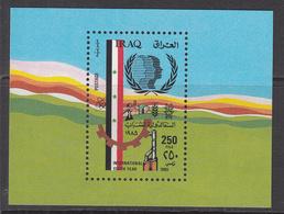 1985 Iraq International Youth Year Flag, Cog Wheel, Rifle Muzzle, Symbols Of Industry Souvenir Sheet Of 1 MNH - Iraq