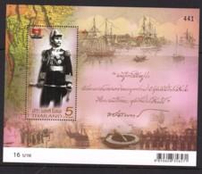 2.- THAILAND  120th Anniversary Of The Paknam Incident (1893 AD - 2013 AD) Souvenir Sheet - Tailandia