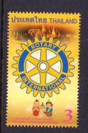 3.- THAILAND  2012 ROTARY INTERNATIONAL CONVENTION - Tailandia