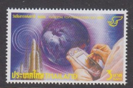 4.-  THAILAND 2015 National Communications Day 2005 Commemorative Stamp - Tailandia