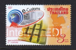 5.- THAILAND 2004 E-Customs Postage Stamp - Tailandia