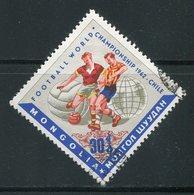 MONGOLIE- Y&T N°249- Oblitéré - Coupe Du Monde