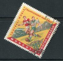 MONGOLIE- Y&T N°250- Oblitéré - Coupe Du Monde