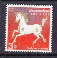 11.- THAILAND 2014 Zodiac Year Of The Horse - Tailandia