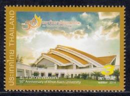 13.- THAILAND 2014 50th ANNIVERSARY OF KHON KAEN UNIVERSITY - Tailandia