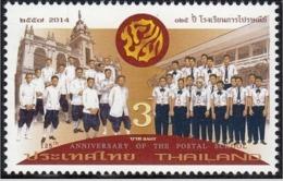 14.- THAILAND 2014 125th ANNIVERSARY OF POSTAL SCHOOL - Tailandia