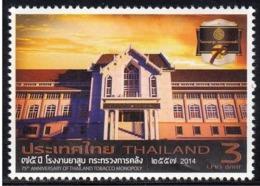 16.- THAILAND 2014 75th ANNIVERSARY OF THAILAND TOBACCO MONOPOLY - Tailandia