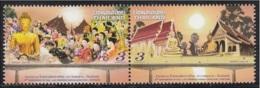 19.- THAILAND 2014. 20th ANNIVERSARY OF THAI-LAOS FRIENDSHIP BRIDGE - Tailandia